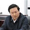 吴贵青致富学